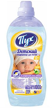 Концентрированное жидкое средство для стирки детского белья help