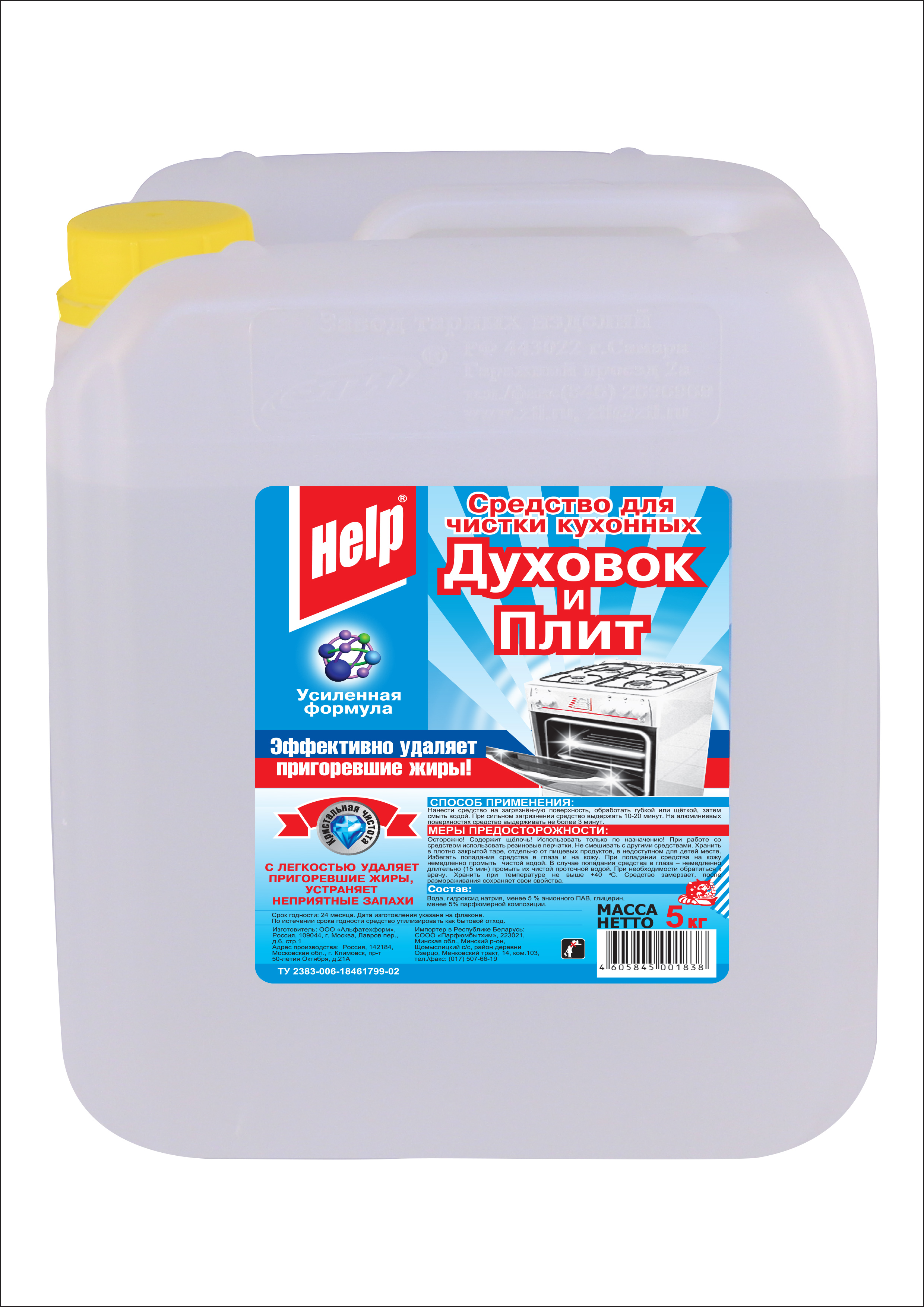 Средство для чистки духовок и плит хелп производство керамических плит ульяновск